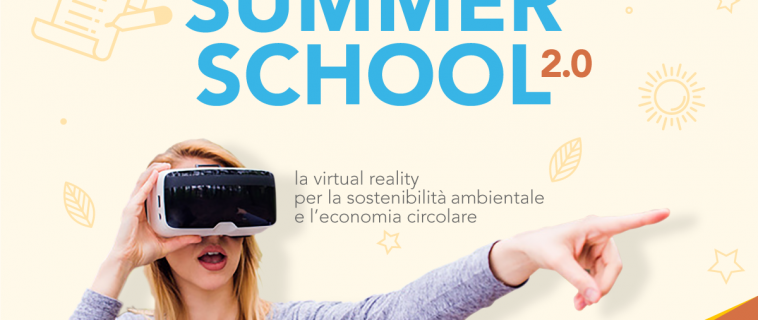 Prometeo World Summer School Philadelphia 2018